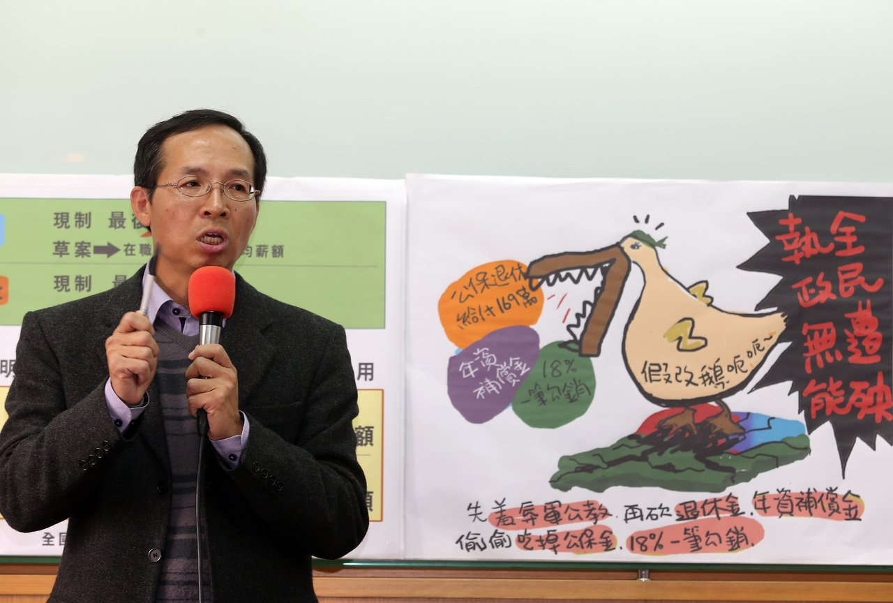全國教育產業總工會理事長黃耀南。 聯合報資料照片 記者曾吉松╱攝影