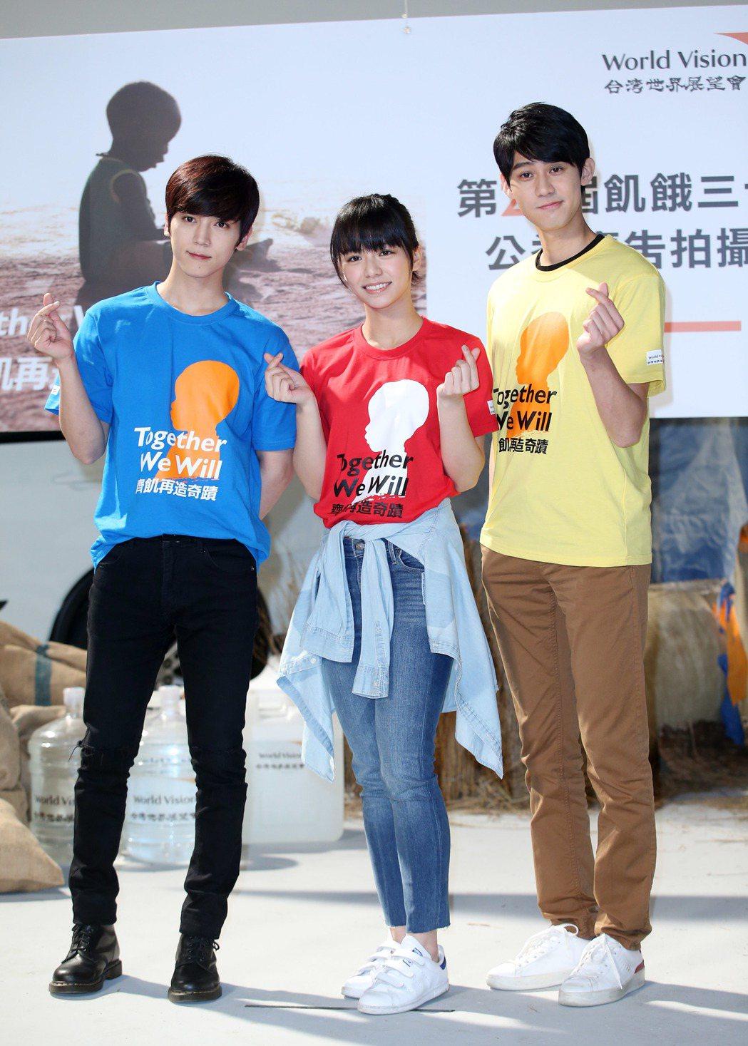 畢書盡(左起)、宋芸樺、李玉璽擔任飢餓三十代言人並拍攝廣告。記者陳瑞源/攝影