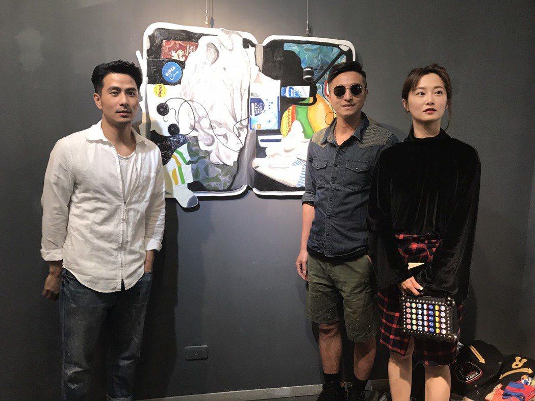 郭彥甫(左起)個展開幕,好友王少偉、趙小僑都來站台。記者李姿瑩/攝影
