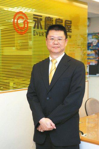 永慶房產集團業務總經理 葉凌棋
