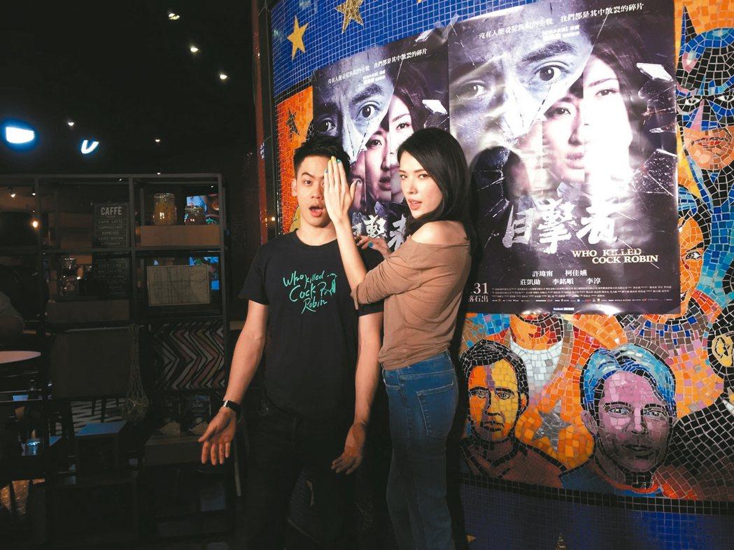 2017年北京國際電影交易市場展19日登場,台灣電影「目擊者」有參與此次展覽。圖