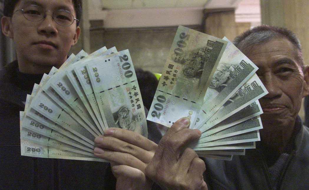 圖為印著蔣介石頭像的新台幣200元。 圖/報系資料照