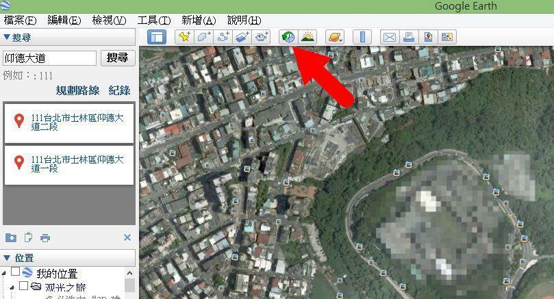 使用圖框上方的時間鍵(箭頭指標處)就能解碼。圖/翻攝自Google Earth