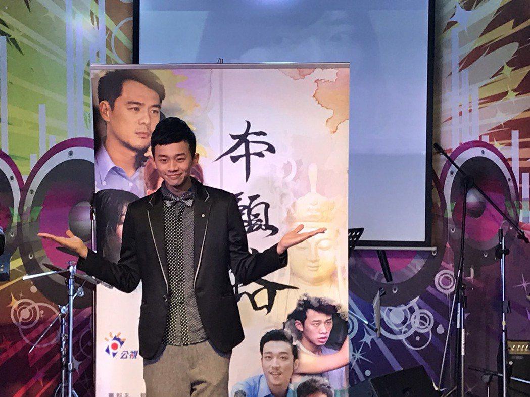 吳政迪演出公視人生劇展「本願路」。圖/經紀人修毅提供