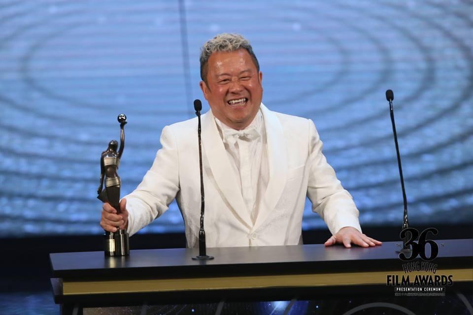 曾志偉以「一念無明」拿下香港金像獎最佳男配角。圖/擷自香港電影金像獎臉書