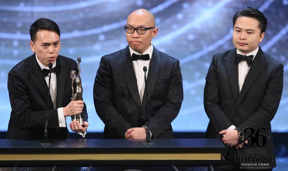 第36屆香港電影金像獎最佳導演獎,由「樹大招風」三位年輕導演許學文、歐文傑、黃偉
