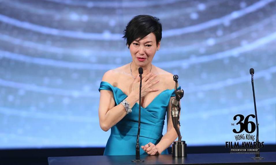第36屆香港電影金像獎最佳女主角由「幸運是我」惠英紅獲得。圖/擷自香港電影金像獎