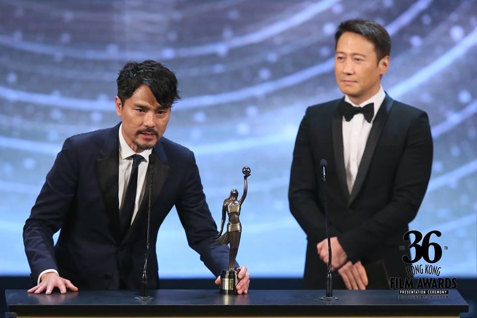 第36屆香港電影金像獎最佳男主角由「樹大招風」林家棟(左)獲得。圖/取自臉書