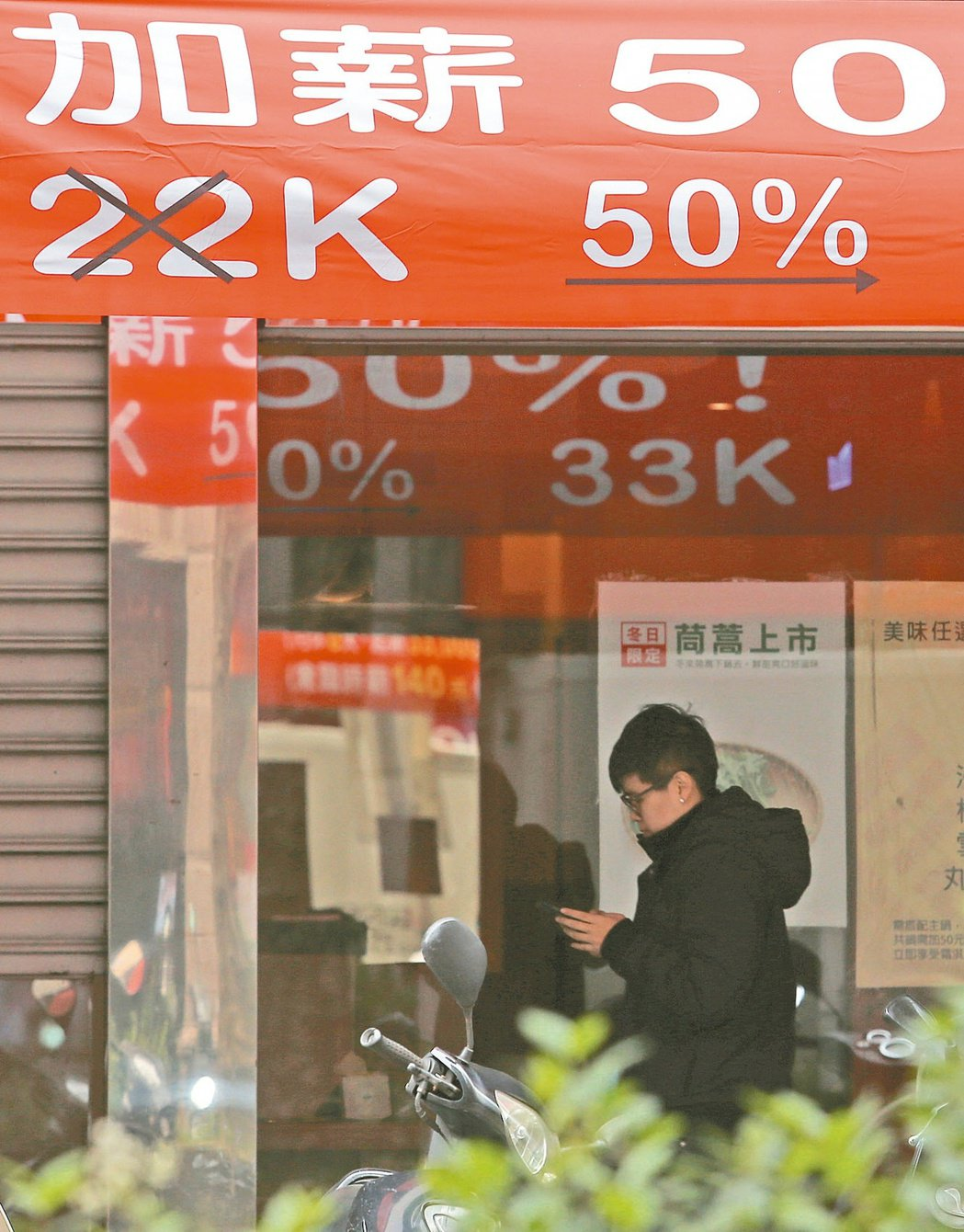 青年低薪問題日益嚴重。 報系資料照