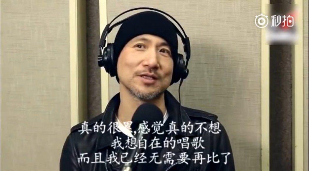 張學友節目上談到不參加歌唱比賽的原因。 圖/擷自微博