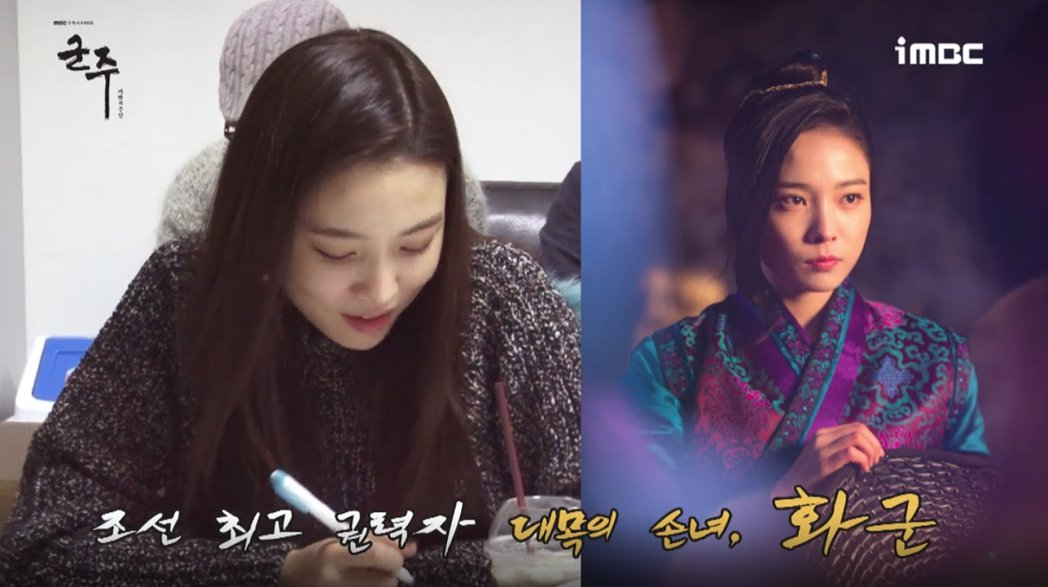 尹邵熙飾演金華君。 圖/擷自naver