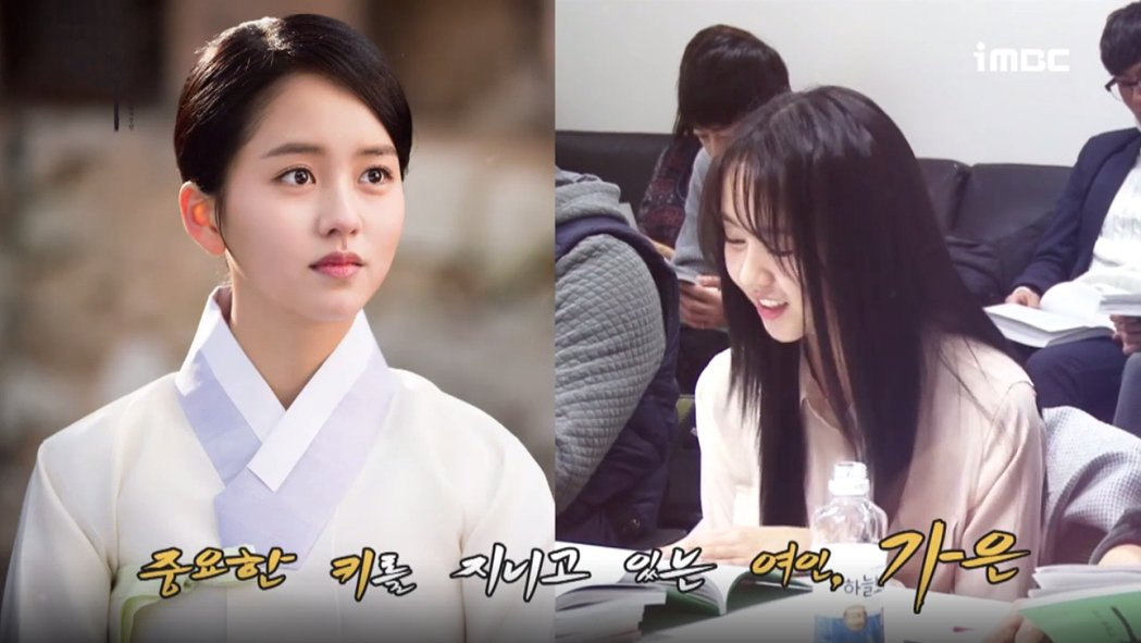 金所炫飾演武士家族之女韓佳恩。 圖/擷自naver
