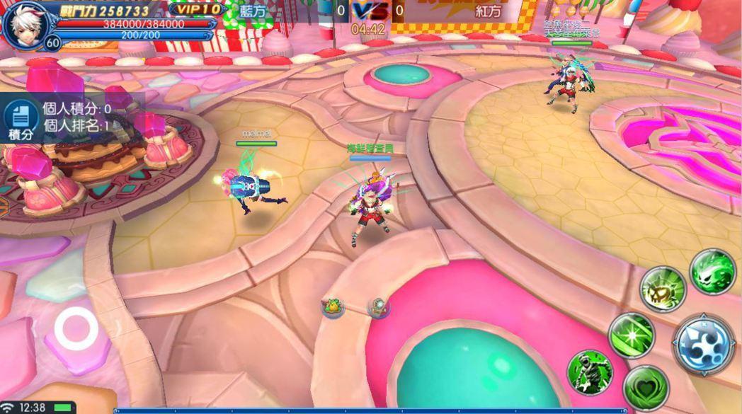 特殊競技玩法:糖果大亂鬥。