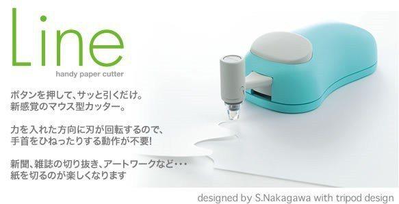 (source by www.harac.jp )