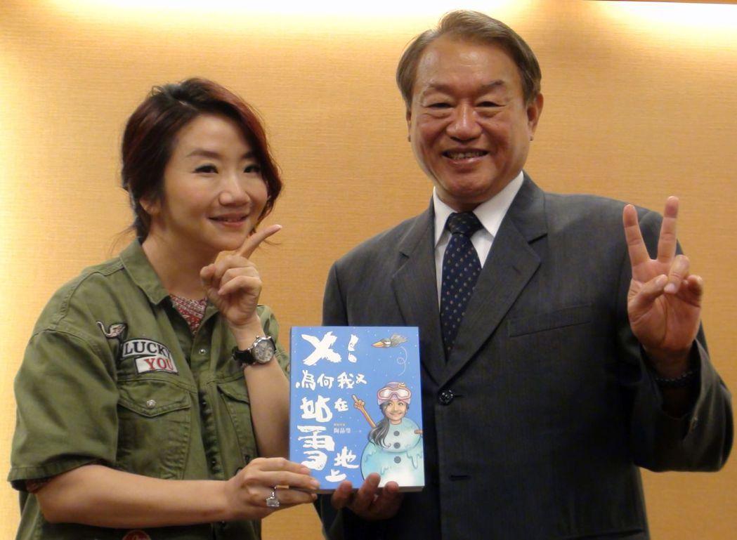 陶子(左)應邀到正修科大演講,也發表最新著作,她說,這本書代表走出一種舒適圈,勇...