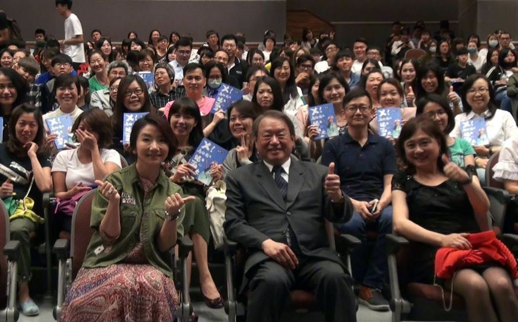 陶子(前排左一)應邀到正修科大演講,現場座無虛席。記者王昭月/攝影