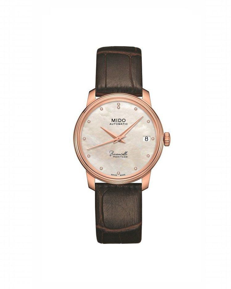 美度Baroncelli Heritage永恆系列復刻超薄腕表,37,300元。...