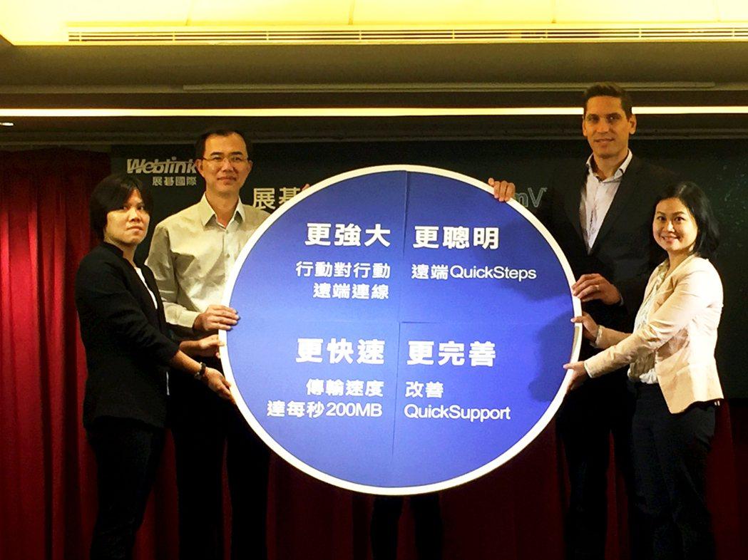展碁國際經理高如茵(左起)、展碁國際副總經理魏正棠、TeamViewer 亞太區...