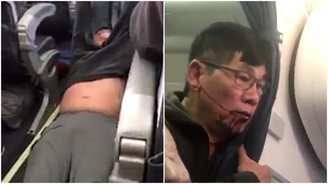 美國聯合航空趕客的圖片搜尋結果