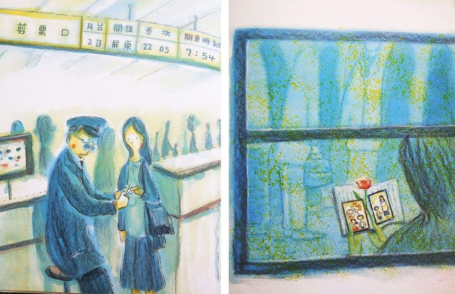 全書主要使用了藍色、綠色與黃色來表現。圖/謝沛霓提供