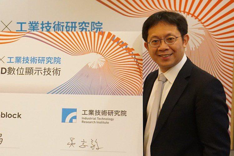 工研院電子與光電系統研究所所長吳志毅。工研院/提供