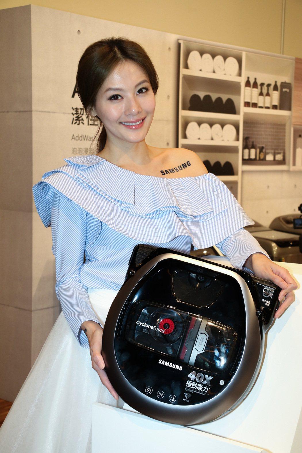 新一代三星POWERbot極勁氣旋機器人更輕薄更智慧。記者史榮恩/攝影