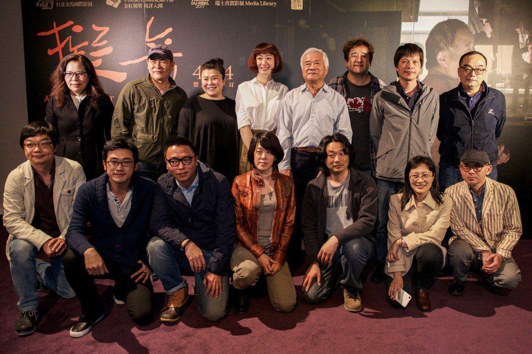 10位台灣導演出席「擬音」首映。圖/牽猴子提供