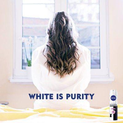 妮維雅的廣告標語「白就是純潔」踩到族裔問題地雷。 圖/翻攝自網路