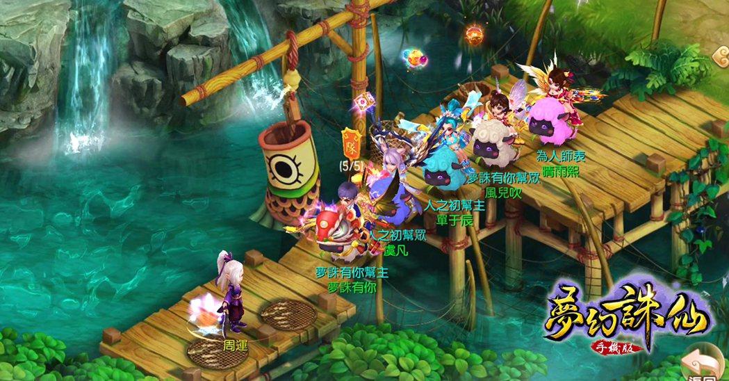 《夢幻誅仙手機版》萌萌款坐騎。