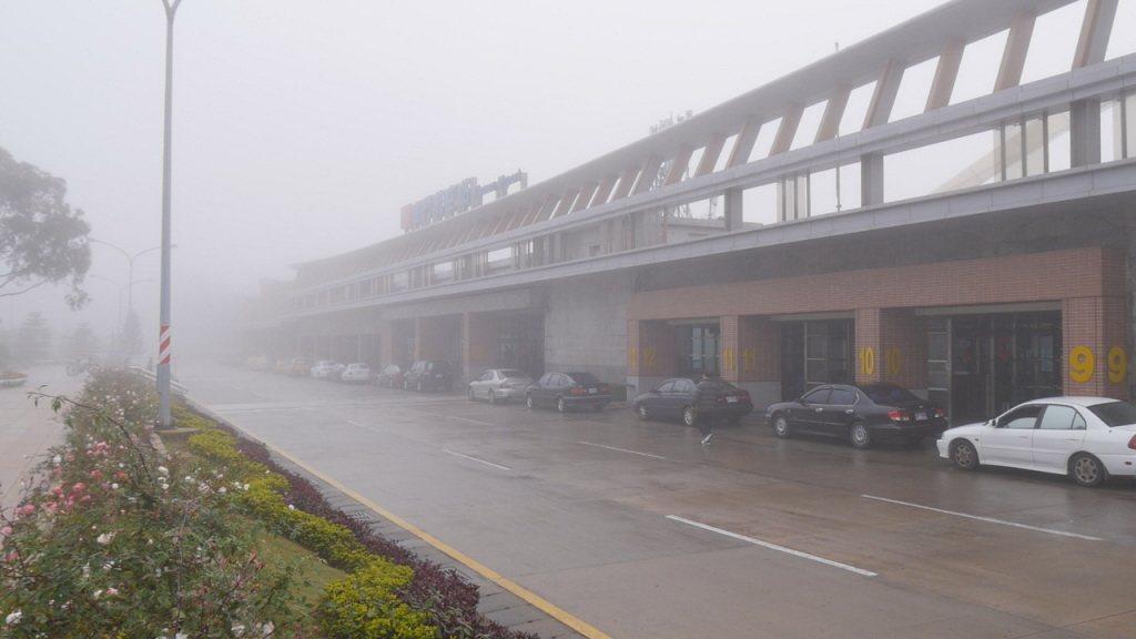 被大霧籠罩的金門尚義機場。 圖/聯合報系資料照