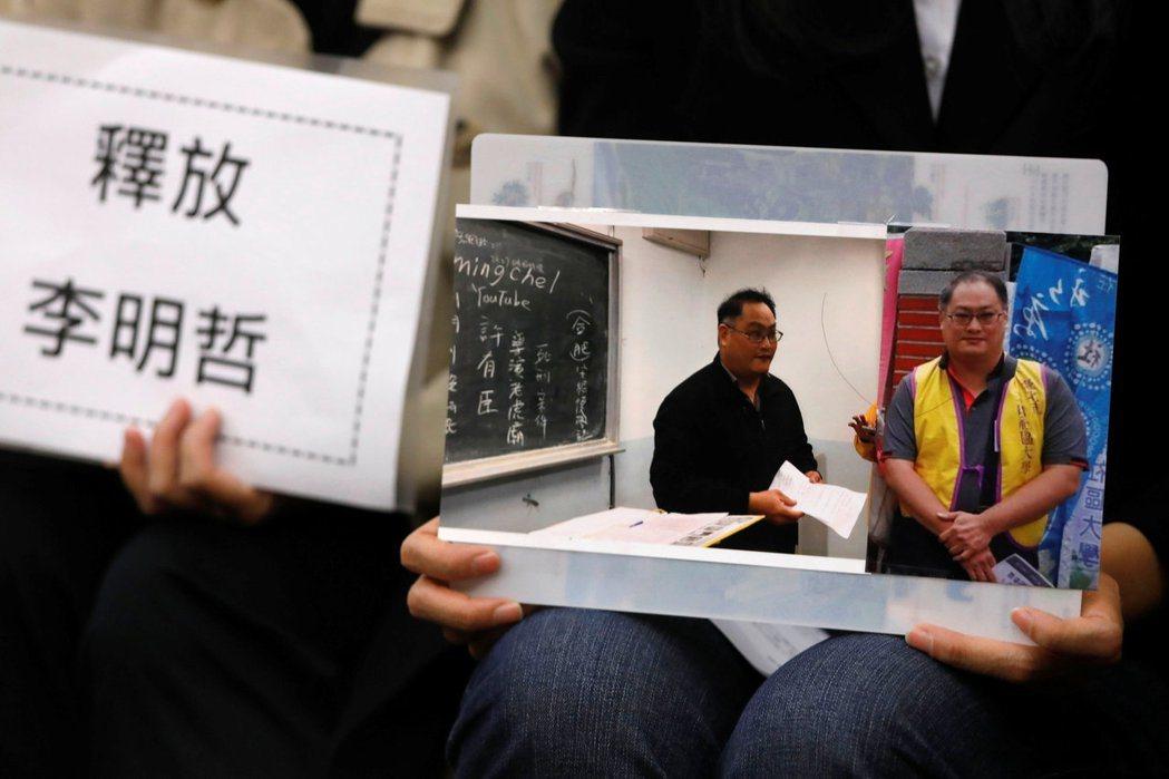 李明哲事件在現階段的輿論討論下,仍缺乏對當代中國的理解與關注。 圖/路透社