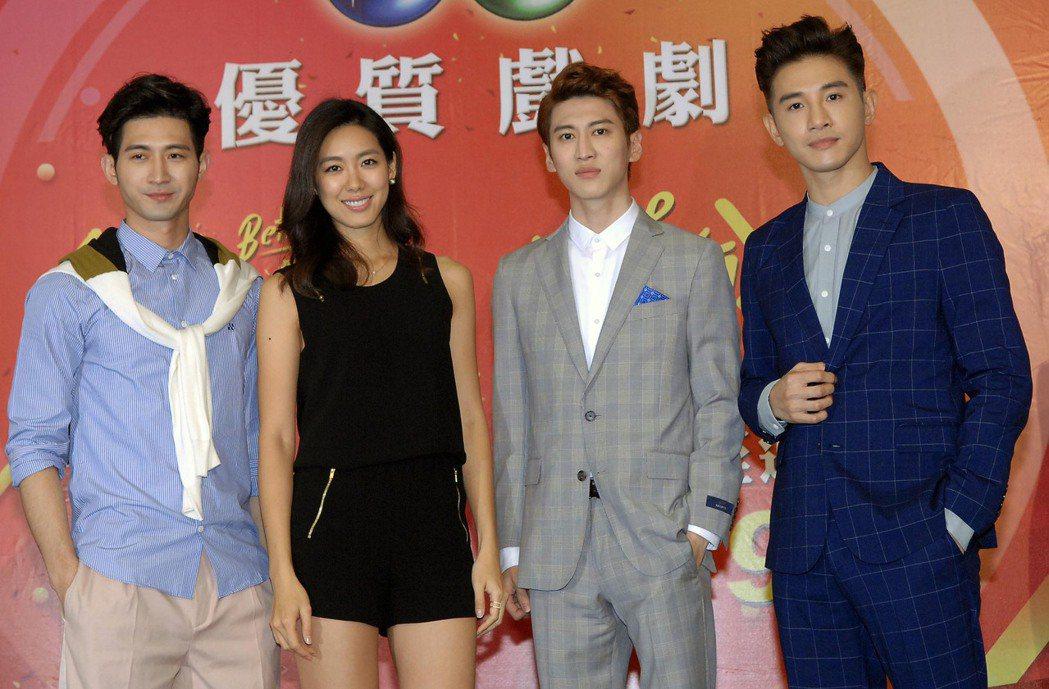 簡宏霖(左起)林可彤、孫沁岳及張立昂主演的戲將在華視播出,4人現身造勢。圖/華視...