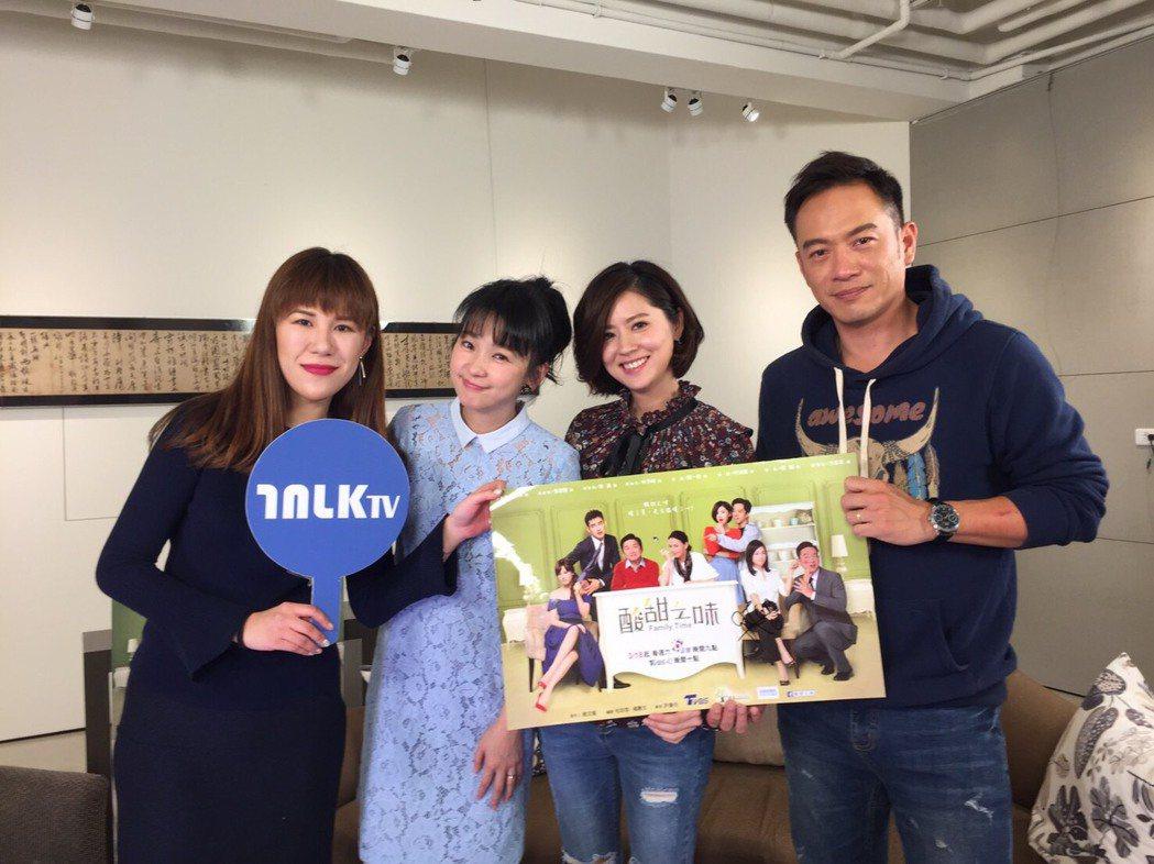 丹妮婊姐(左起)與六月、林予晞、張翰在直播節目中笑料不斷。圖/TALK TV提供