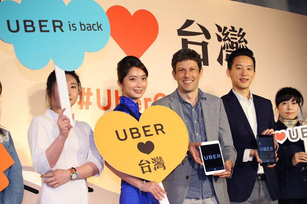Uber昨天舉行記者會正式宣布重返台灣市場,Uber亞太區總經理Mike Bro...