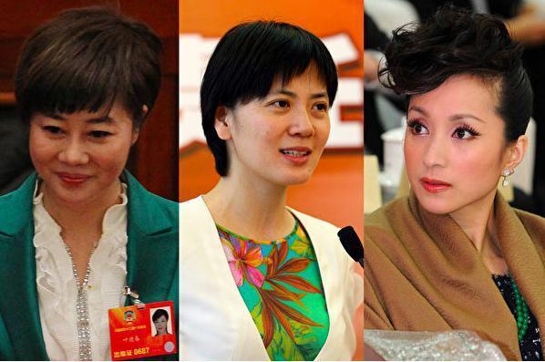 被傳為周永康情婦的前央視主播葉迎春(左起)、沈冰和女歌手湯燦。 (取自網路)