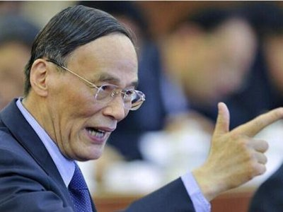 中共中央政治局常委、中紀委書記王岐山,是習近平的整肅貪腐頭號戰將。 (取自網路)