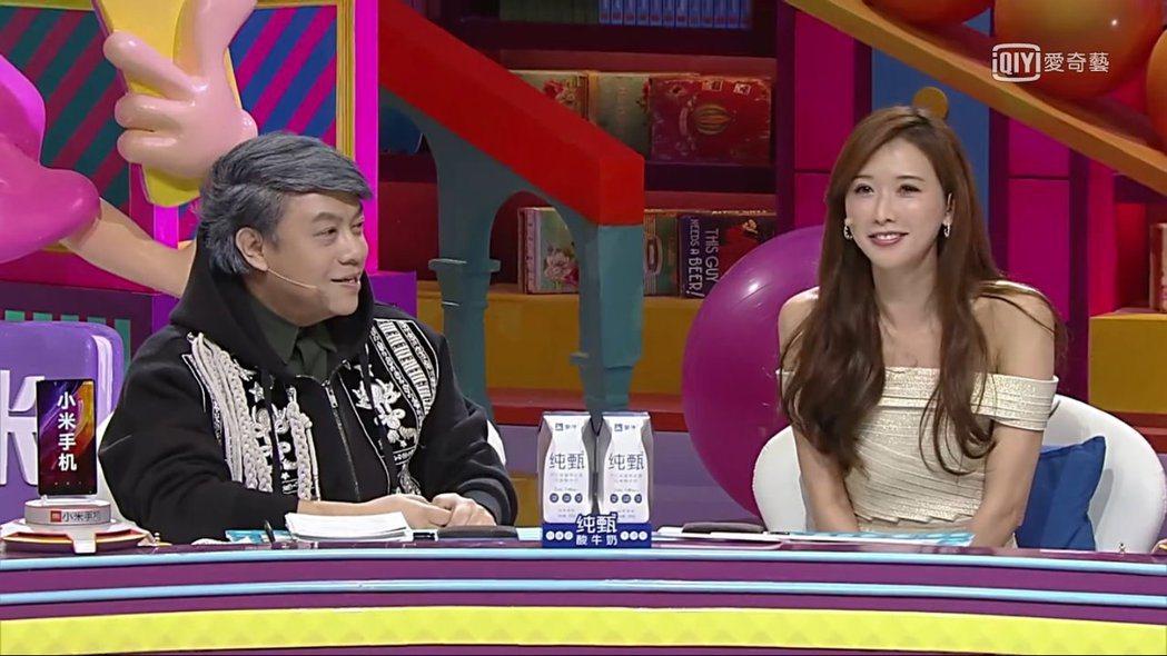 林志玲上蔡康永主持的「奇葩說」節目。 圖/擷自愛奇藝網站