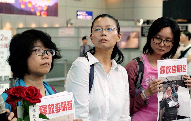 李凈瑜原訂4月9日搭乘航班前往北京試圖人道探視其丈夫,但因中國在她出發前註銷其台...