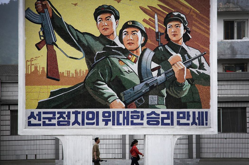 地緣政治條件讓俄國與北韓彼此終究只是次要夥伴,只能用來發揮牽制作用,不能作為影響...