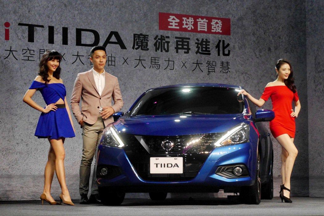 裕隆日產汽車正式推出全球首發NISSAN iTIIDA。 記者陳威任/攝影