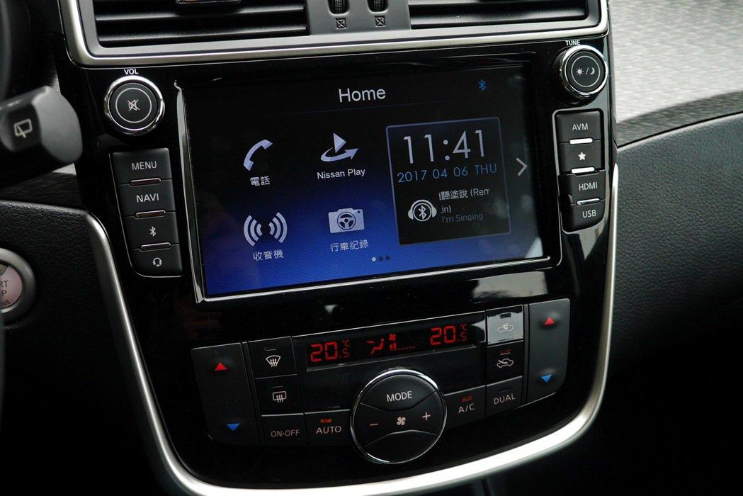 導入全新次世代智慧影音多媒體系統「X-Media+」,8吋HD螢幕結合直覺性介面...