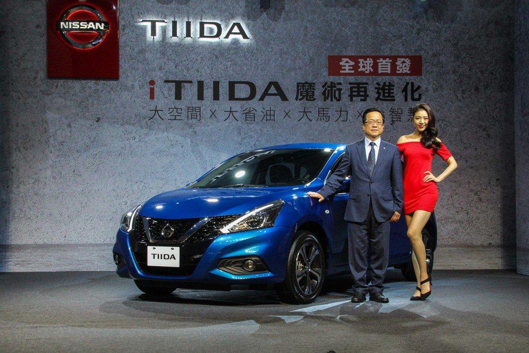 裕隆日產汽車正式推出全球首發NISSAN iTIIDA。 圖/裕隆日產提供