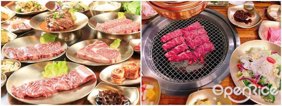 ▲燒肉肉品從頂級的和牛菲力、板腱等部位到牛排骨、肋條、牛胸肉等。