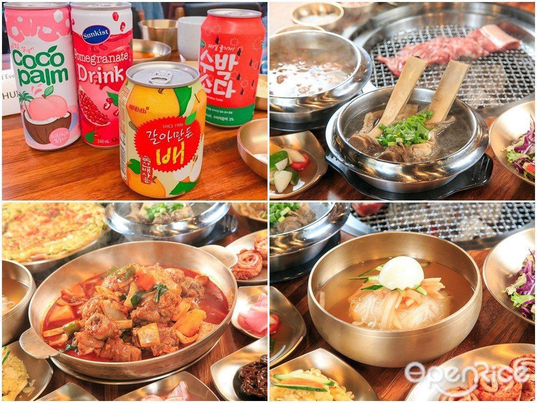 ▲超夯韓飲、牛肋排湯、辣炒燉雞、韓式冷麵等一次通通吃到!