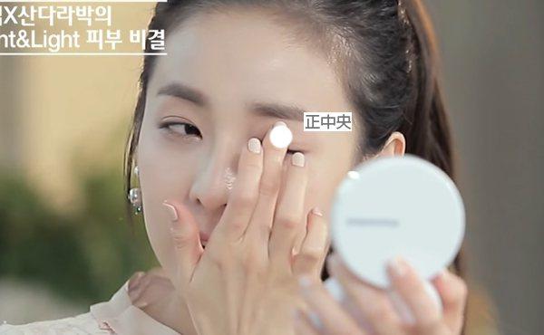 圖/OnStyle YOUTUBE,Beauty美人圈提供