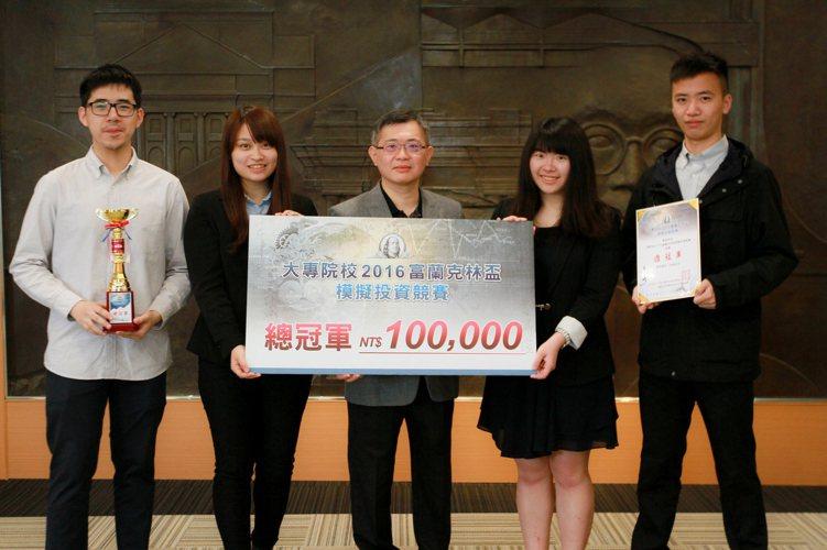 清華計財系學生組隊參加第一屆大專院校富蘭克林盃模擬投資競賽,獲得總冠軍。左起計財...