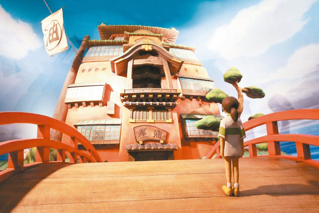 「吉卜力的動畫世界」特展台中站16日閉展。 圖/聯合報系提供