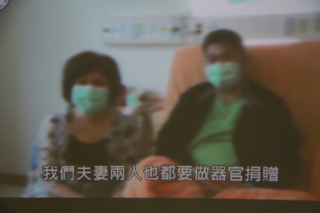 陽明大學附設醫院醫療團隊成功換腎,患者昨透過錄影表達感謝,也願意成為器官捐贈人。...