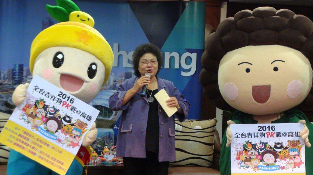 花媽Q版造型經常和高雄市長陳菊本尊同台,左為高雄市農業局的代表玩偶「高通通」。 ...