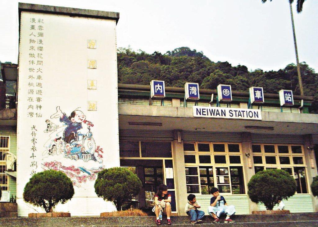 內灣火車站。圖/聯合報系資料照
